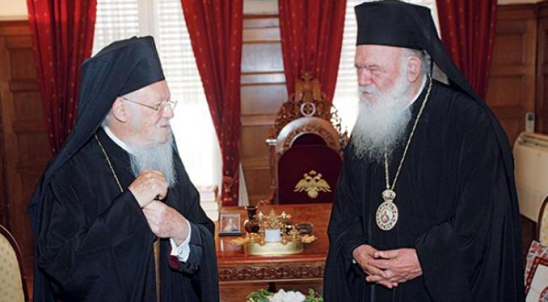 Συνάντηση του Οικουμενικού Πατριάρχη Βαρθολομαίου με τον Αρχιεπίσκοπο Ιερώνυμο - Κεντρική Εικόνα