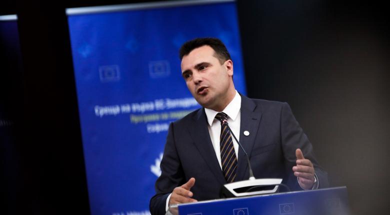 Ζάεφ: Νικητές είναι οι πολίτες των δύο χωρών - Κεντρική Εικόνα