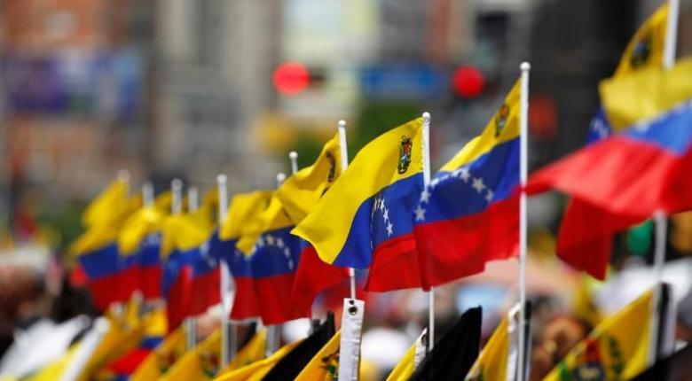 S&P: Η Βενεζουέλα αθέτησε τις πληρωμές δύο ομολογιακών δανείων της - Κεντρική Εικόνα