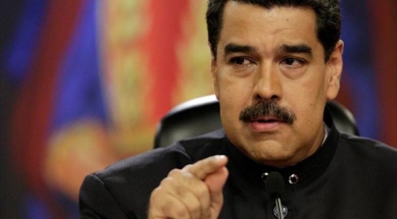 Μεξικό και Ουρουγουάη προτείνουν «μηχανισμό» διαλόγου για τη Βενεζουέλα - Κεντρική Εικόνα