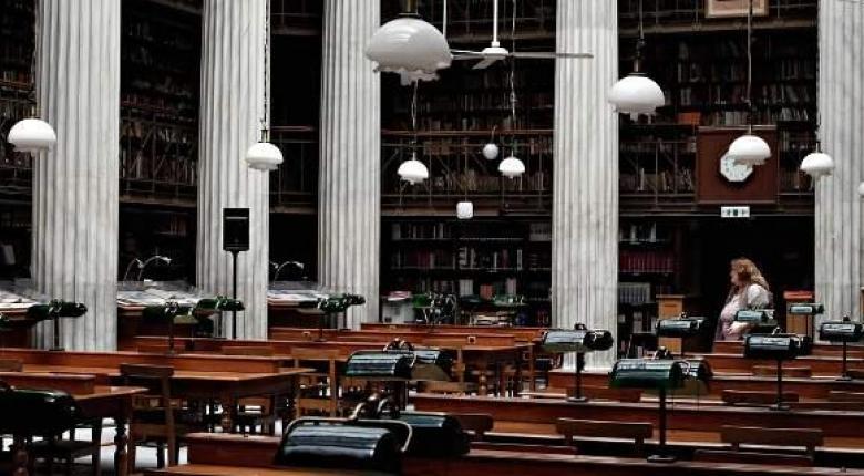 Γαλλική ένωση ζητά να περιληφθούν τα αρχαία ελληνικά και τα λατινικά στην άυλη πολιτιστική κληρονομιά της Unesco - Κεντρική Εικόνα