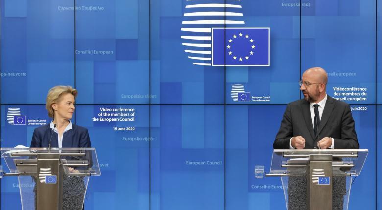 Γρήγορη συμφωνία για το Ταμείο Ανάκαμψης θέλει η Κομισιόν - Κεντρική Εικόνα