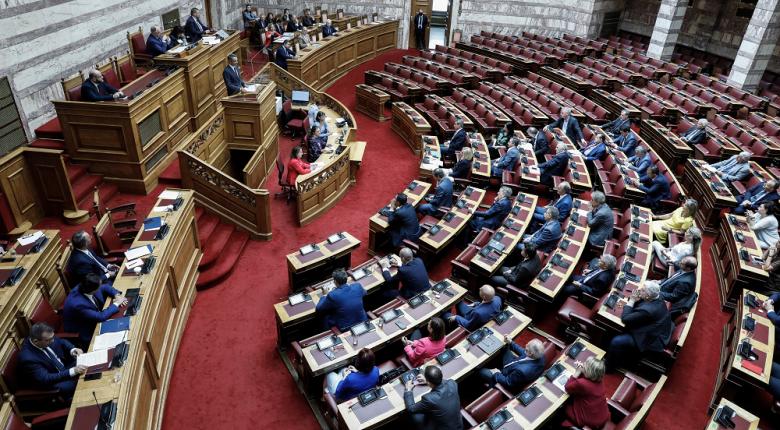 Βουλή: Στη δημοσιότητα τα πόθεν έσχες των πολιτικών αρχηγών – Συνεχίζεται η σύγκρουση κυβέρνησης – ΣΥΡΙΖΑ - Κεντρική Εικόνα