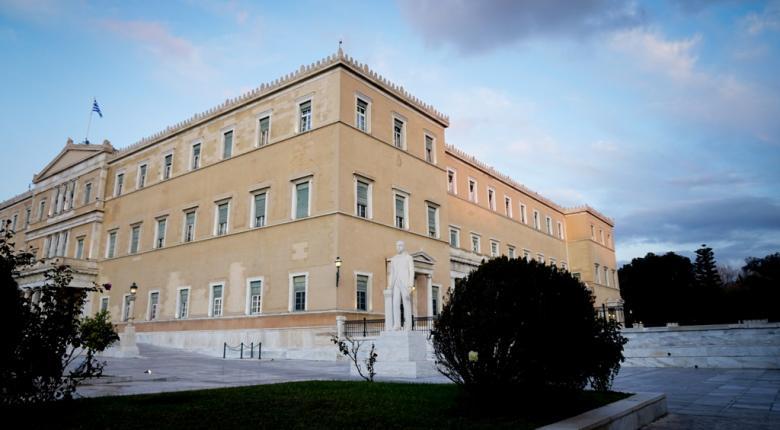 Προϋπολογισμός: Έλλειμμα 6,014 δισ. ευρώ στο τετράμηνο λόγω πανδημίας - Κεντρική Εικόνα