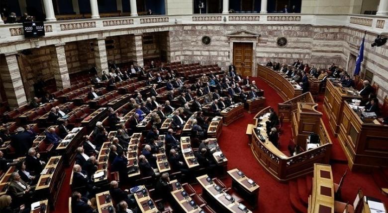 Στη Βουλή το νομοσχέδιο για τα προσωπικά δεδομένα - Ψηφίζεται τη Δευτέρα - Κεντρική Εικόνα