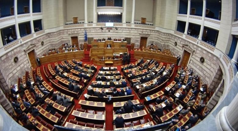 Σε λογαριασμούς του ΕΦΚΑ επανακατέθεσαν την έκτακτη οικονομική παροχή του Δεκεμβρίου, όσοι βουλευτές την έλαβαν - Κεντρική Εικόνα