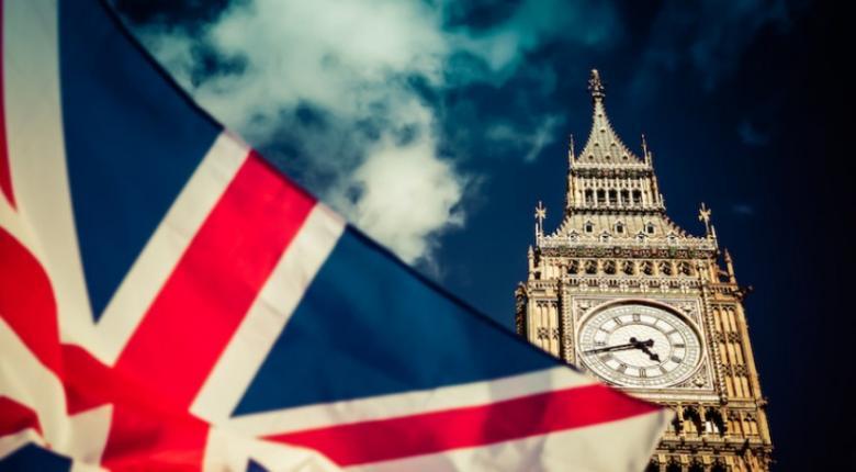 Χαιρετίζει το βρετανικό ΥΠΕΞ την έγκριση των συνταγματικών τροπολογιών στην πΔΓΜ - Κεντρική Εικόνα