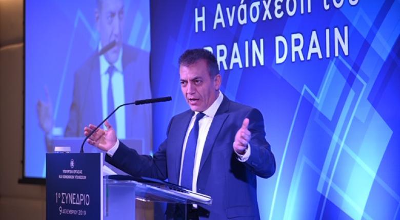Rebrain Greece: Αμοιβή 3.000 ευρώ για τον επαναπατρισμό των Ελλήνων επιστημόνων - Κεντρική Εικόνα