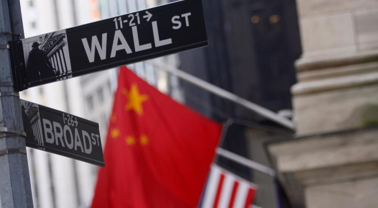 Ανάκαμψη στη Wall Street έπειτα από τα μέτρα σταθεροποίησης του γουάν - Κεντρική Εικόνα