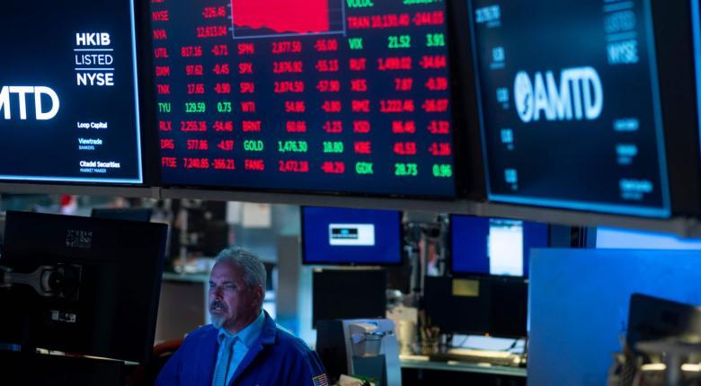 Με ανοδικές τάσεις έκλεισε σήμερα το χρηματιστήριο της Wall Street - Κεντρική Εικόνα