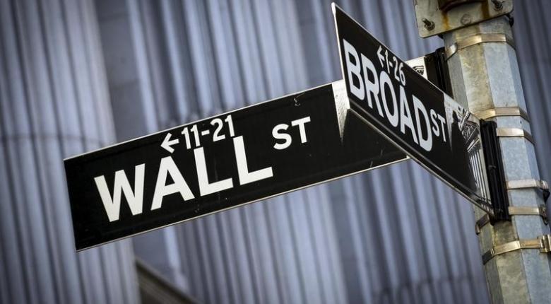 Κλείσιμο με πτώση για τη Wall Street - Κεντρική Εικόνα