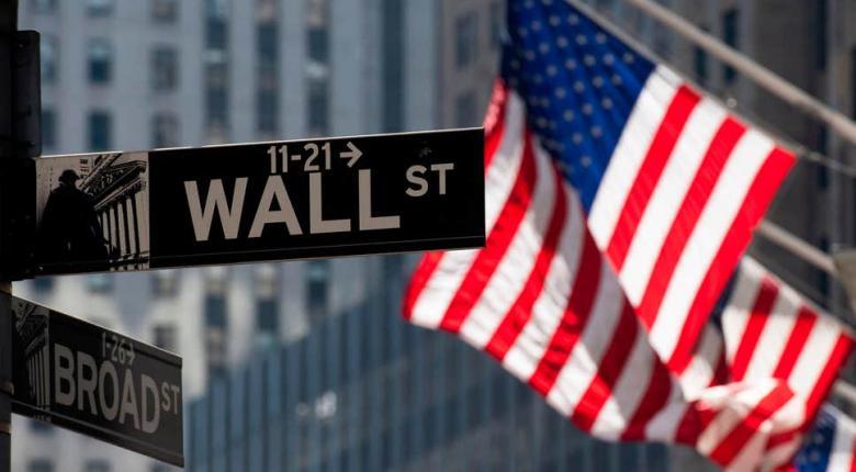 Κέρδη για τη Wall Street με τις ελπίδες για νέα μείωση επιτοκίων - Κεντρική Εικόνα