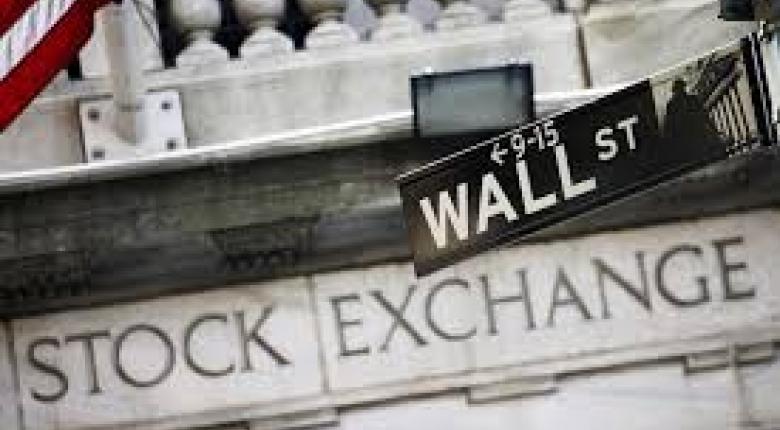 Μικτές τάσεις στη Wall Street - Κεντρική Εικόνα