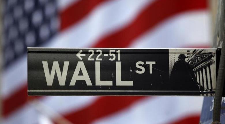 Απώλειες στη Wall Street στον απόηχο της Fed - Κεντρική Εικόνα