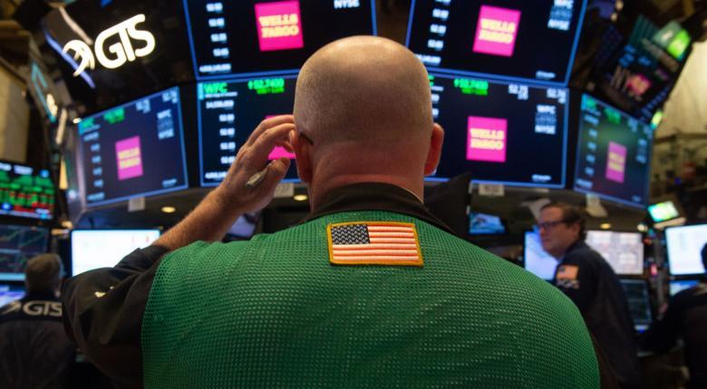 Κλειστή η Wall Street λόγω της Ημέρας των Προέδρων - Κεντρική Εικόνα
