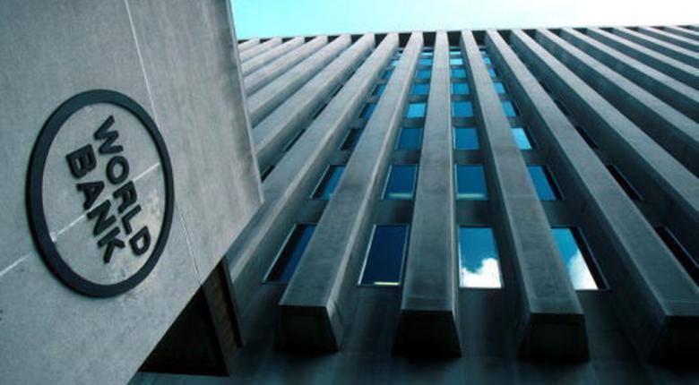 Συνάντηση Λιάκου με στελέχη της Παγκόσμιας Τράπεζας για τον δείκτη «Doing Business» - Κεντρική Εικόνα