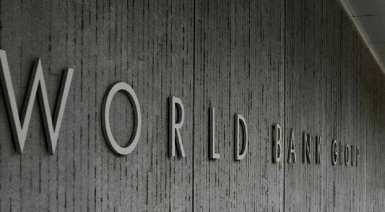 Ο Τραμπ όρισε υποψήφιο πρόεδρο της Παγκόσμιας Τράπεζας τον Ντέιβιντ Μαλπάς - Κεντρική Εικόνα