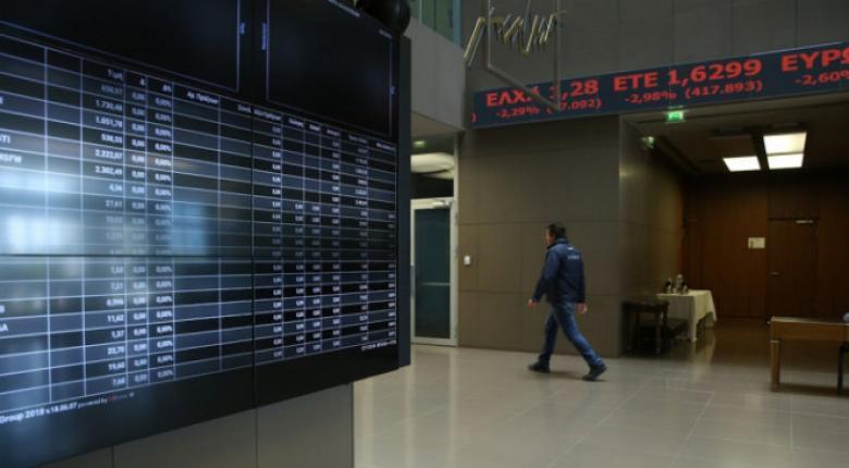 Μικτά πρόσημα στην Ευρώπη, ήπιο «profit taking» στο Χ.Α. - Κεντρική Εικόνα