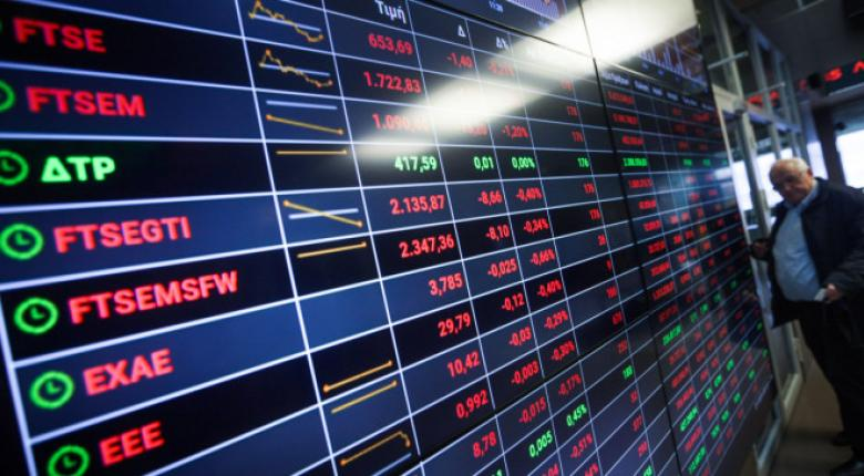 X.A.: Υπεραποδίδει σε απώλειες, των ευρωπαϊκών αγορών - Κεντρική Εικόνα