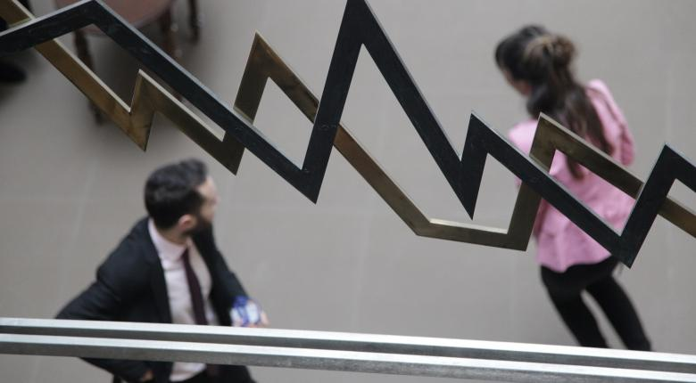 Τέταρτη μέρα τραπεζικών πιέσεων στο Χρηματιστήριο Αθηνών - Κεντρική Εικόνα