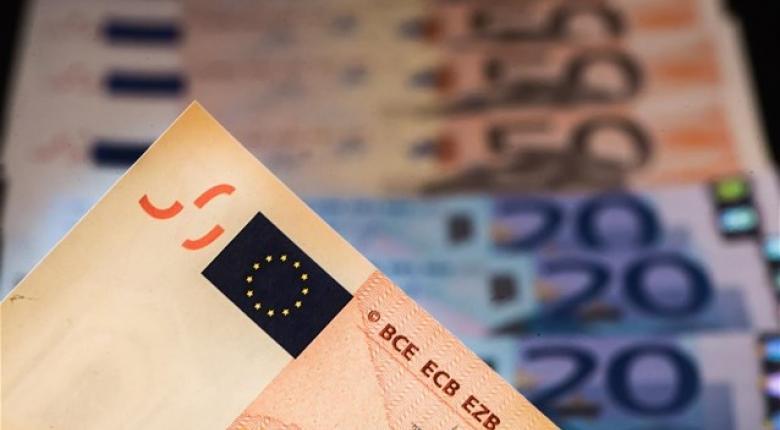 Ολοκληρώθηκε η φορολοταρία: Δείτε αν είστε ένας από τους 1.000 τυχερούς (Pdf) - Κεντρική Εικόνα