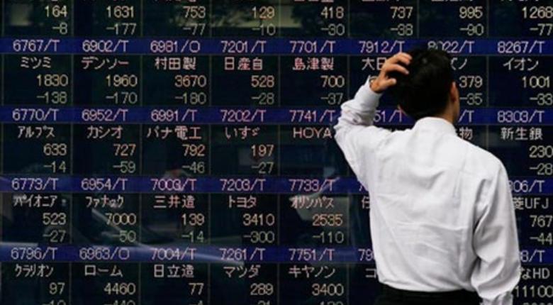 Με μεγάλη πτώση έκλεισε το χρηματιστήριο στο Τόκιο - Κεντρική Εικόνα