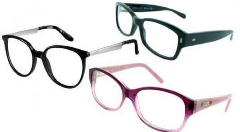 8556619d01 ΕΟΠΥΥ  Πώς τελικά θα παρέχονται τα γυαλιά οράσεως