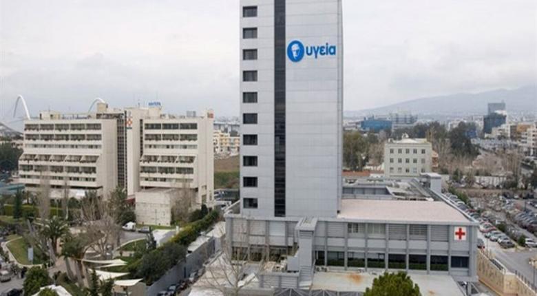Υγεία: Με 96,45% η Hellenic Healthcare μετά τη Δημόσια Πρόταση - Κεντρική Εικόνα