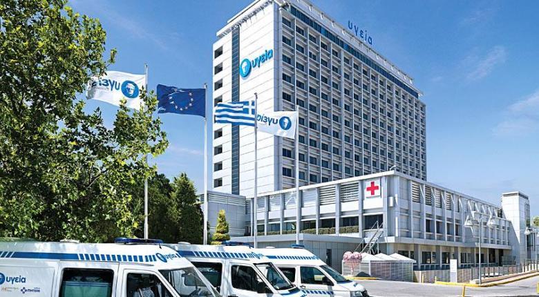 Υγεία: Το δικαίωμα εξαγοράς άσκησε η Hellenic Healthcare - Κεντρική Εικόνα