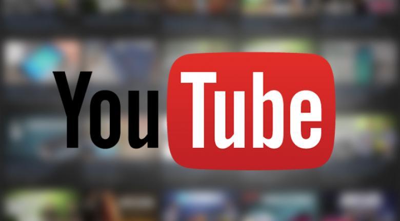 Youtube: Πάνω από ένα δισ. κλικ στο πρώτο τραγούδι της χρονιάς! (Video) - Κεντρική Εικόνα