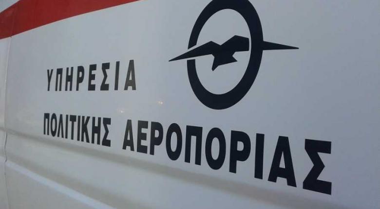 «Ξεσπιτώνεται» η Υπηρεσία Πολιτικής Αεροπορίας - Κεντρική Εικόνα