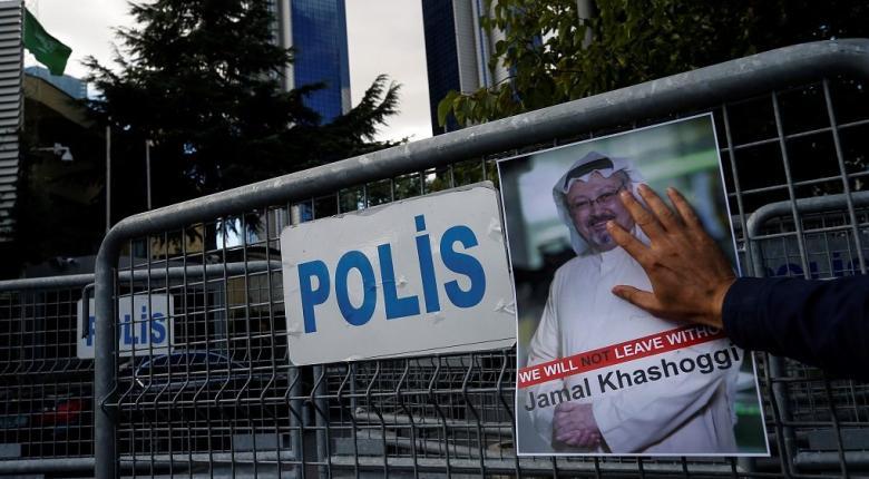 Προειδοποίηση ΗΑΕ εναντίον οποιασδήποτε απόπειρας να «αποσταθεροποιηθεί» η Σ. Αραβία - Κεντρική Εικόνα