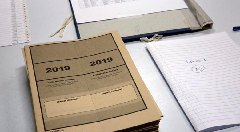 Μέχρι τις 17 Ιουλίου η παράταση υποβολής μηχανογραφικού - Κεντρική Εικόνα