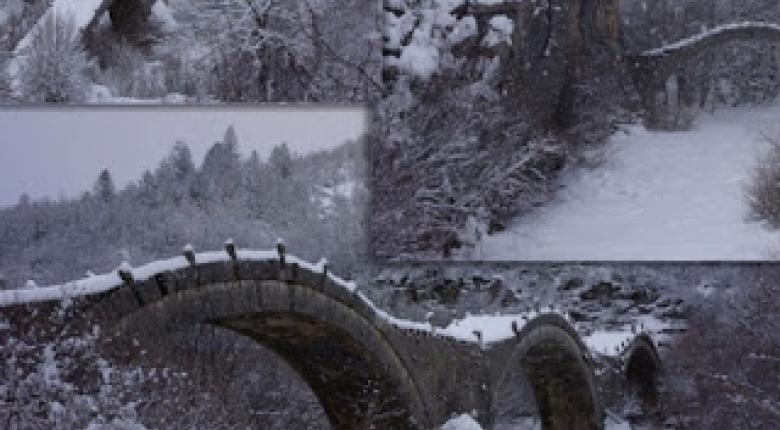 Ζαγόρι: Τα πέτρινα γεφύρια, «ντυμένα» στα λευκά - Κεντρική Εικόνα