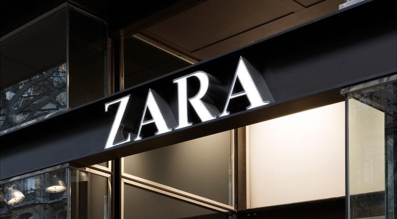 Inditex-Zara: Άνοδος 18% στα καθαρά κέρδη το α' τρίμηνο - Κεντρική Εικόνα