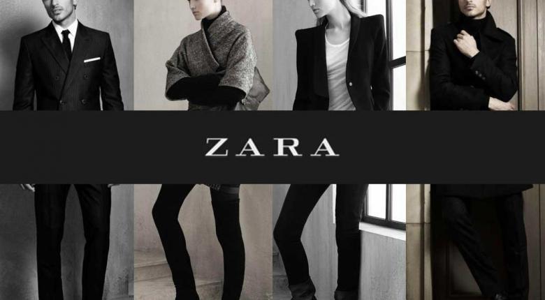 9466b96d31e Οι 3 τσάντες της Zara που μοιάζουν... 10 φορές πιο ακριβές από ό,τι ...