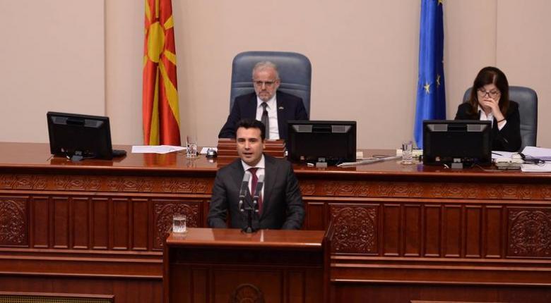 Ιστορικό γεγονός χαρακτηρίζουν τα σερβικά ΜΜΕ το αποτέλεσμα της ψηφοφορίας στη Βουλή της πΓΔΜ - Κεντρική Εικόνα